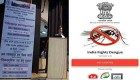 India's Health Ministry Launches Mobile App to Combat Dengue