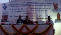 Satyender Jain at the inauguration of extended meal service to attendants of patients